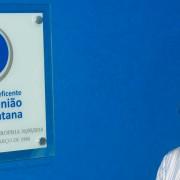 CDU-Santana-Tatiana-Merighi